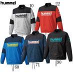 ハイブリッドピステトップ hummel ヒュンメルウィンドブレーカーシャツ20AW (HAW4192)