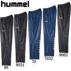 トライアルパンツ hummel ヒュンメル サッカー ウェア ウィンドパンツ 18SS HAW5174