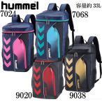 ターポリンバックパック【Hummel】ヒュンメルサッカー リュック バック17SS(HFB6069)