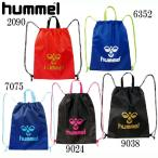 ジムサック hummel ヒュンメルデイパック・ザック 18SS(HFB7065-2090/6352/7075/9024/9038)