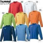 ジュニア長袖プレゲームシャツ【hummel】ヒュンメル ● サッカーウェア(HJG2013)