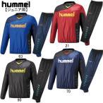 ジュニア裏付きピステ 上下セット hummel ヒュンメル ● ウィンドブレーカーシャツ パンツ19SS(HJW4181/HJW5181)