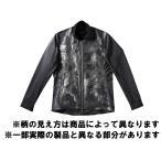 SUPER STAR プレミアムジャケット  MIZUNO ミズノ 本田選手監修 プレミアムジャケット (K2ME6000)