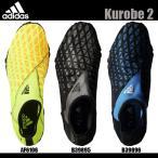 クロビー2 【adidas】 アディダス ウォーターシューズ (b39896 af6106 b39895)