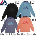 Authentic High Neck Long Sleeve Tee Shirts Majestic マジェスティック 野球ウエア17AW(MK-XM03MAJ0004)
