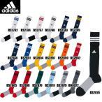 3ストライプ ゲームソックス 【adidas】アディダス サッカーストッキング (MKJ69)