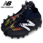 TEKELA V3 LIMITED EDITION HG New Balance ニューバランスサッカースパイク20SS(MSTLHES3D)