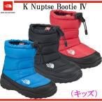 ショッピングブーティー ヌプシブーティー IV (キッズ)【THE NORTH FACE】ノースフェイス ジュニア ブーツ カジュアルブーツ17FW(NFJ51781)