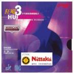 紅双喜キョウヒョウ3  Nittaku ニッタク 卓球 ラバー 裏ソフトラバー (NR8666)