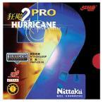 キョウヒョウPRO2 【Nittaku】ニッタク 卓球 ラバー 裏ソフトラバー (NR8677)
