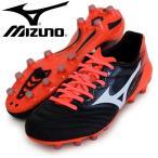 モナルシーダ 2 NEO JAPAN【MIZUNO】ミズノ サッカースパイク17SS(P1GA172001)