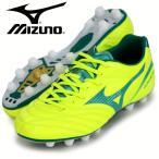 モナルシーダ 2 JAPAN MIZUNO ミズノ   サッカースパイク17AW(P1GA172135)