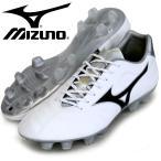 ミズノ  サッカースパイク レビュラ V2 SL  メンズ  ホワイト ブラック シルバー 26.5 cm