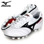 モレリア II JAPAN MIZUNO ミズノ サッカースパイク MORELIA ノーマルステッチ ショートタン 20SS (P1GA200109)