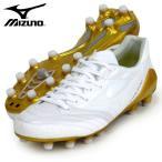 モナルシーダ NEO JAPAN  MIZUNO ミズノ  サッカースパイク MONARCIDA 20SS(P1GA202001)