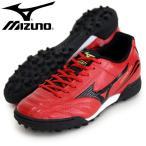 モナルシーダ SW AS【MIZUNO】ミズノ ● サッカー トレーニングシューズ 16SS(P1GD162209)