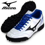 モナルシーダ 2 SW AS【MIZUNO】ミズノ トレーニングシューズ スーパーワイド17SS(P1GD172209)