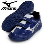 イグニタス 4 KIDS AS 【MIZUNO】ミズノ キッズ サッカー トレーニングシューズ 17SS(P1GE173303)