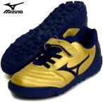 レビュラ 3 CLUB+ KIDS AS  MIZUNO ミズノ ジュニア サッカートレーニングシューズ REBULA  20SS(P1GE206614)