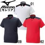 モレリア ポロシャツ 【MIZUNO】ミズノ サッカー ポロシャツ (P2MA6060)