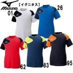 イグニタス プラクティスシャツ 【MIZUNO】ミズノ サッカー プラクティスシャツ (P2MA6083)