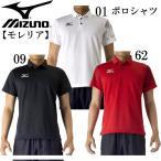 ミズノ  MIZUNO サッカーウェア モレリア ポロシャツ  ユニセックス  P2MA7003 01 ホワイト L