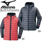 【モレリア】テックフィルジャケット【MIZUNO】ミズノ サッカー ウェア ウォーマー17FW(P2ME7501)