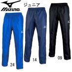 MIZUNO ピステパンツジュニア P2MF560509 サイズ 150