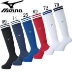 ミズノ サッカー ストッキング (21-29cm) MIZUNO ミズノ サッカーソックス ストッキング18SS(P2MX8000)