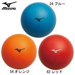 リフティングボール(STEP1)  MIZUNO ミズノ サッカー リフティングボール 20SS (P3JBA041)