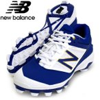 PL4040 D3【New Balance】ニューバランス 野球スパイク 16SS(PL4040D3D-ROYAL/WHITE)