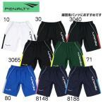 ウーブンラインパンツ 【penalty】ペナルティ ● ウェア 14ss 26fe26ju (pp4220)
