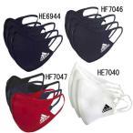 フェイスカバー 3枚組  adidas アディダス サッカー スポーツ マスク 21FW (RF495)