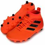 エース 17.3-ジャパン HG J adidas アディダス  ジュニア サッカースパイク ACE17FW(S77074)