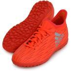 エックス 16.3 TF J【adidas】アディダス ● ジュニア サッカー トレーニングシューズ16FW(S79579)