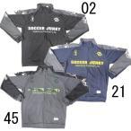 トレンディ+1(トラックトップ)【soccer junky】サッカージャンキー  ウェア16fw 28au29fe(sj16525)