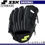 少年軟式用グローブ(オールラウンド用)【SSK】エスエスケイ 少年軟式野球グラブ16SS(SKJ071)※20