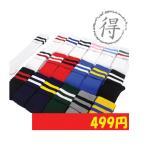 サッカーソックス  KIF キーフ 2本ライン 売れ筋 サッカーストッキング(socks-2)