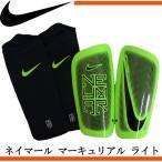 ナイキ ネイマール マーキュリアル ライト【NIKE】ナイキ サッカー レガース17SS(SP2104)