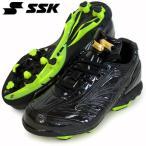 ショッピングSSK スターランナー(ポイントソール) SSK  エスエスケイ  ポイントソール 14SS(BPL453-9090)