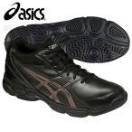 アシックス asics tbf311-9075
