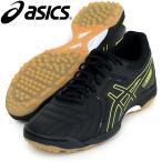 アシックス CALCETTO FS3 TF TST332