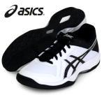 GEL-TACTIC asics アシックス  バレーボールシューズ17AW(TVR716-0190)
