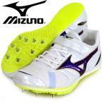 フィールド ジオLJ 【MIZUNO】 ミズノ 陸上スパイク 走幅跳専用 15SS (U1GA154028)