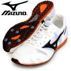 クロノディスト 7【MIZUNO】 ミズノ 陸上スパイク 5000・10000m 長距離専用17SS(U1GA170309)