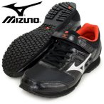 ファイアークルー 4 【MIZUNO】 ミズノ トレーニング 消防操法専用シューズ15SS (U1GC156203)