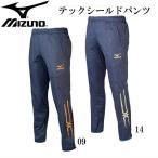 テックシールドパンツ 【MIZUNO】ミズノ 陸上 パンツ (U2MF6501)