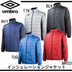 インシュレーションジャケット 【umbro】アンブロ● サッカー ジャケット (UBA4632)