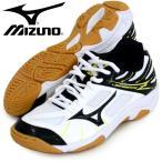 ショッピングバレーボール シューズ ライトニングスター Z JNR【MIZUNO】ミズノ バレーボールシューズ 16SS(V1GD150309)