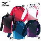 ゲームシャツ(長袖) 【MIZUNO】ミズノ ●バレーボールウェアー長袖 15SS (V2JA4021)